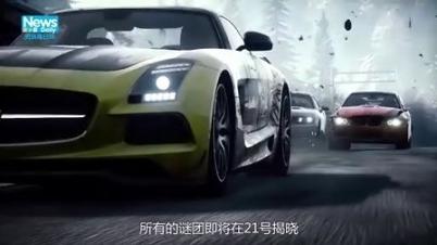 乐视手机怒破小米开抢纪录 极品飞车19游戏细节公布