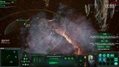 哥特舰队:阿玛达 全流程剧情解说视频攻略 序章