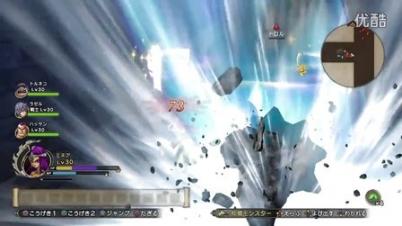 3DM游戏网_《勇者斗恶龙:英雄2》新登场6角色演示视频