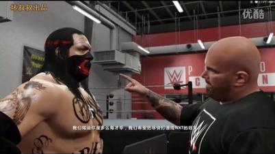 WWE 2K16 生涯模式攻略第一期