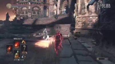 《黑暗之魂3》无锁定火球术PVP精彩视频