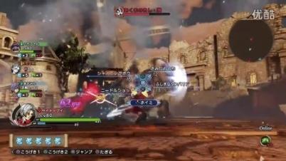 《勇者斗恶龙:英雄2》游戏视频