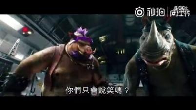 《忍者神龟:破影而出》新预告,朗格登场