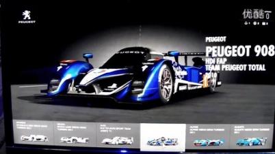 《GT Sport》车辆展示