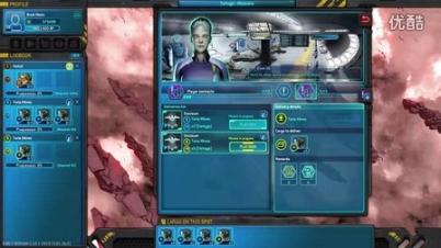 《太空快运:银河》游戏视频预告片