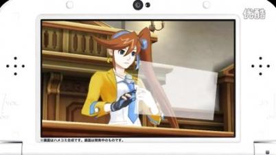 3DS『逆转裁判6』 CM ゲーム画面編