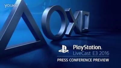 E3 2016 索尼发布会HD 特别放送