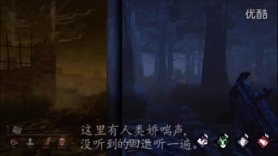 黎明杀机 屠夫玩法入门 基本追踪技巧视频讲解