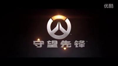 《守望先锋》新英雄故事 - 安娜(中文配音)