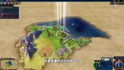 3dmgame 文明6 团队访谈