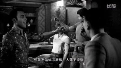 《黑手党3》E3 2016赞誉预告片