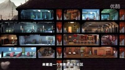 《辐射避难所》预告片 替换R标lOGO 简体字幕V4