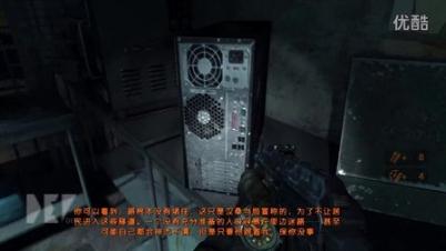 【DEV】地铁 最后的曙光 重制版 (Part 6)