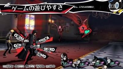 《Persona 5》制作团队访谈 桥野桂/目黑将司/副岛成记