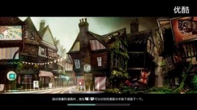 《少数幸运儿We Happy Few》中文版 剧情背景梗概 游戏构架