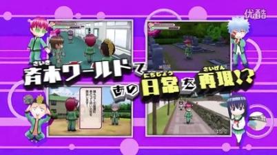 3DS《齐木楠雄的灾难 史上最大的灾难》PV