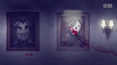 《迷人的残酷》预告片