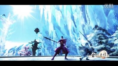 《古剑奇谭网络版》御剑、妙法门派展示视频