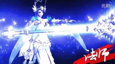 9377《神谕之剑》游戏介绍视频曝光