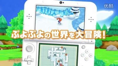 3DS『噗哟噗哟编年史』宣传片
