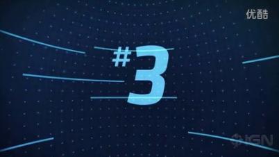 IGN上周新游TOP5中文字幕