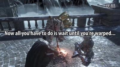教你提前进入《黑魂3》DLC地图