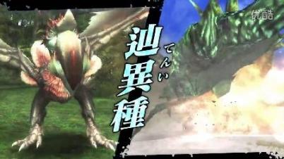 怪物猎人边境Z宣传片