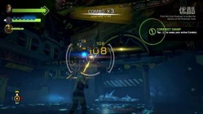 《再生核心》15分钟游戏演示