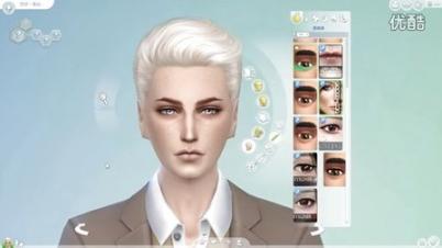 模拟人生4捏脸实况:目光犀利的霸道总裁