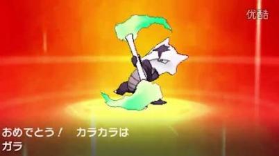 《精灵宝可梦:太阳/月亮》新宣传视频