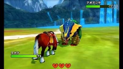 《怪物猎人物语》新宣传片 塞尔达传说元素加入