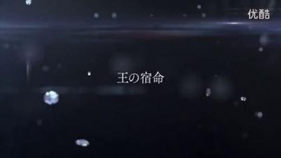 最终幻想15 东京电玩展2016预告