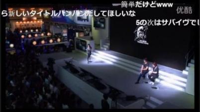 玩家对小岛秀夫评价合金装备幸存的反应