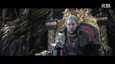 最终幻想15 王国之刃 预告
