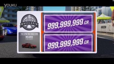 《极限竞速:地平线3》999999999金钱bug