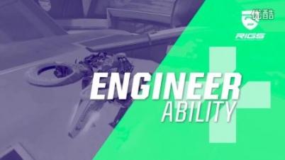 《RIGS:机械化战斗联盟》预告片