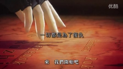 《战场女武神:苍蓝革命》中文预告片
