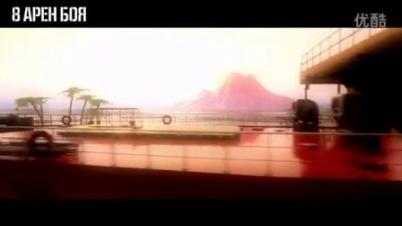 《我的战斗》宣传视频