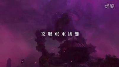 《重力眩晕2》中文预告
