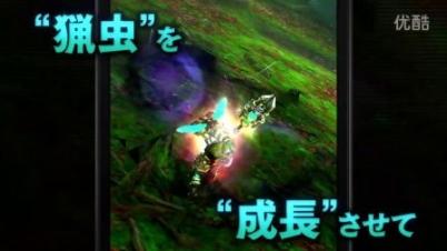 《怪物猎人:探险》手游新武器操虫棍宣传视频