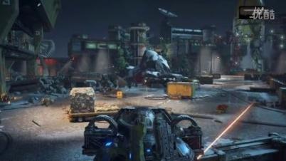 《战争机器4》实机演示