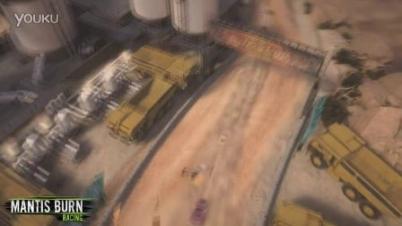 《螳螂燃烧赛车》上市日期预告片