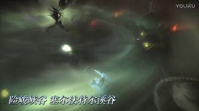 《最终幻想14》3.4版本国服CV