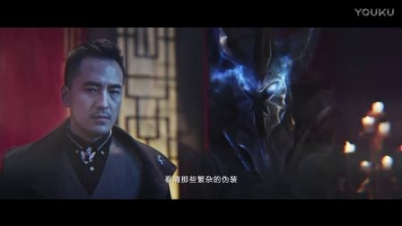 柳岩代言《传奇世界手游》,火辣约战真男人!