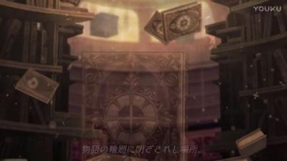 『SINoALICE(シノアリス)』ティザーPV