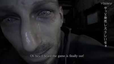 """《生化危机7》300万销量庆祝视频""""大家都是一家人"""""""