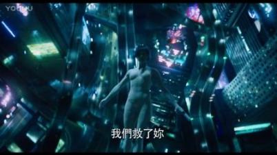 《攻壳机动队》电影中文新预告