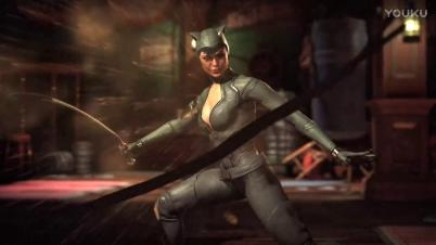 《不义联盟2》猫女、豹女、毒藤女参战宣传视频