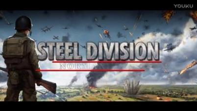 《钢铁之师:诺曼底44》宣传片