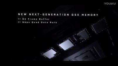 GTX 1080Ti预告